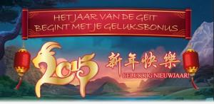 ChineseNewYear_blog_NL